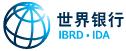 世界银行 | The World Bank Group